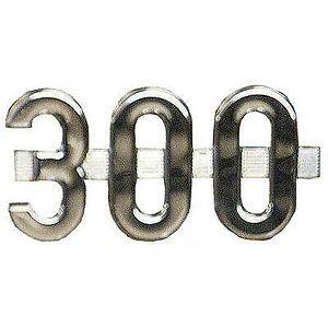 """300"" Side Emblem for International/Farmall Model 300"
